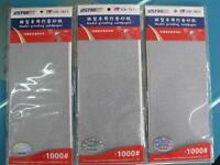 Self-Adhesive Sandpaper Sheets (4pcs: 4x #1000) #UA-1611