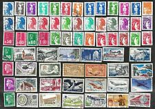 France Stamps & Pictorials Used FREE Shipping U. S.