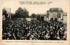 CPA PARIS 7e Au Bon Marché Le Pavillon POMONE EXPO 1925 (607148)