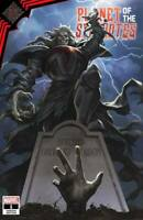 KING IN BLACK PLANET OF SYMBIOTES #1 SKAN VARIANT KNULL VENOM SPIDERMAN CARNAGE
