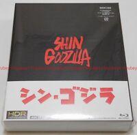 New Shin Godzilla Special Edition 4K Ultra HD 4 Blu-ray Japan TBR-27002D