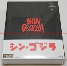 New Shin Godzilla Special Edition 4K Ultra HD 4 Blu-ray Japan F/S TBR-27002D