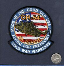 SIKORSKY CH-54 SKYCRANE US ARMY AVIATION HELICOPTER COMPANY SQUADRON PATCH