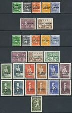 Finland 1941-1943 WWII MNH East Karelia Scott N1-28 Occupation Russia - FULL SET
