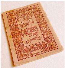 1947 Palestine UNORTHODOX KIBBUTZ HAGGADAH Israel INDEPNDENCE Judaica HOLOCAUST
