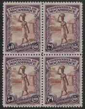 Mozambique Co. 1937 70c Nude Waterlow color sample brown/purple block of four