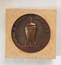 Rare 1973 ARARAT Armenia Souvenir Soviet Union USSR Soccer Champions Collectible