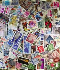 WORLDWIDE USED OVER 1000 OFF-PAPER STAMPS FROM OUR GIGANTIC ACCUMULATION MIXTURE