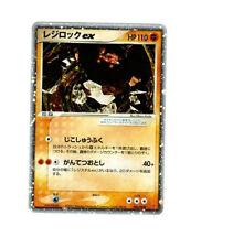 REGIROCK EX 002/PLAY Ultra Rare Holo Foil Japanese Player's Club PROMO Card