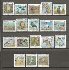 BOTSWANA 1997 SG 852/69 MNH Cat £38