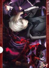 Fate/Zero Fate / Zero 0 Clear File Folder Berserker Kariya Sakura The 4th Holy G