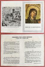 Santino Holy Card a libretto Maria SS. di Montevergine Santuario di Montevergine