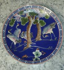 Vintage Chinese Porcelain Plate Marked Qing Dynasty Daoguang Red-Crowned Craine