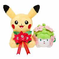 Pokemon Center Original pair stuffed Pikachu & Shaymin Pokemon Center 20th F/S