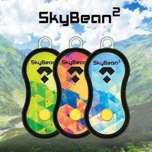 SkyBean 2 Mini Vario