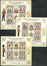 Timbres Famille royale Lady Diana 690/5 ** lot 21043