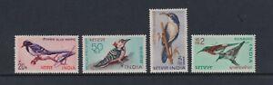 India - 1968, Birds set - MNH - SG 578/81