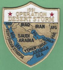 OPERATION DESERT STORM MILITARY CAMPAIGN PATCH MAP