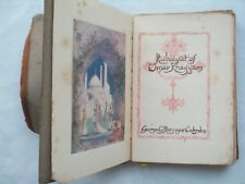 RUBAIYAT OF OMAR KHAYYAM,POET OF PERSIA,ENGLISH VERSE.LEATHER ANTIQUE COLOUR ILL