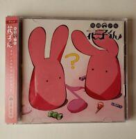 CD Toilet-Bound Hanako-Kun Jibaku Shounen Original Soundtrack Anime Manga Japan!