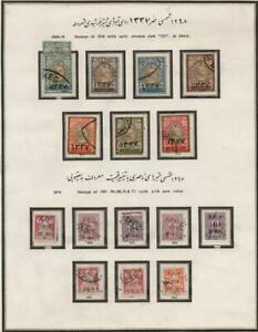 MIDDLE EAST: 1918-1919 Examples - Ex-Old Time Collection - Album Page (37522)