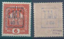CMT overprint 1919 Western Ukraine 40h/6h MLH* Romania Poland West Ukraine