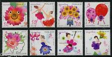 Happy New Year 2015 set of 8 stamps mnh Thailand flowers balloons