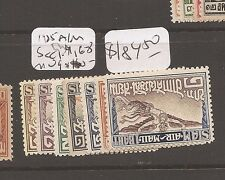 Thailand 1925 A/M SC C1-4, 6-8 MOG (12cfj)