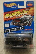 Hot WheelsKnight 2000 K.I.T.T. Japan