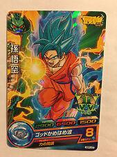 Dragon Ball Heroes Promo GDPJ-27