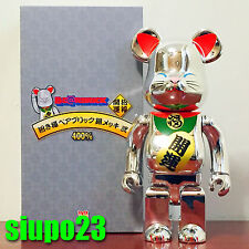 Medicom 400% Bearbrick ~ SKy Tree Lucky Cat Be@rbrick Silver Version 2