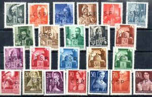 Old stamps of 1945 Beregszasz MNH Privat issue without guarantee 23pc