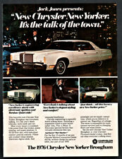 1976 Chrysler New Yorker Brougham Classic Vintage Car Photo Print Ad