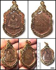 Rian Sema LP Tim BE.2518 Talisman Magic Thai Amulet Buddha Gold Case RARE K806