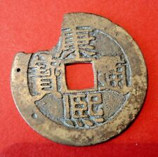 GENUINE VINTAGE OLD CHINESE COIN 1662-1722 EMPEROR SHENG TSU  SCARCE ref C22