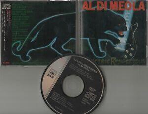 Al Di Meola  CD  ELECTRIC RENDEZVOUS  ©  1982  JAPAN  NO BARCODE SONY