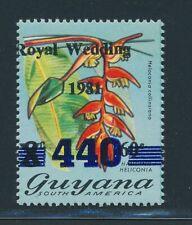 GUYANA 1982, Mi. A 856 **/MNH, rare overprint stamp! Mi. 110,--!!