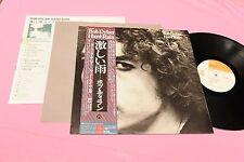 BOB DYLAN LP HARD RAIN JAPAN NM COMPLETO OBI  INNER INSERTO !!!  TOOOPPPPP
