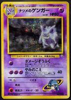 Sabrina's Gengar Holo No.094 Pokemon Japanse Card Nintendo From Japan F/S