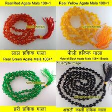 Red + Yellow + Green + Black Agate Rosary 108+1 Beads Hakik Mala Akik Mala 6 mm