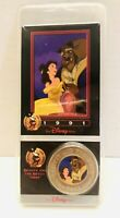 1991 Disney Store Disney Decades Coins Collectible Beauty And The Beast SEALED