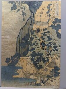 Katsushika Hokusai Japanese Woodblock Print Kannon