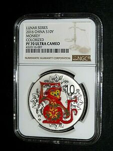 CHINA, 2016, Lunar Year of the Monkey, 10Y, Colorized, NGC PF-70 UC, COA/OMP
