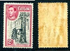 Mint Ceylon #278a  (perf 13 1/2 x 13) (Lot #10168)