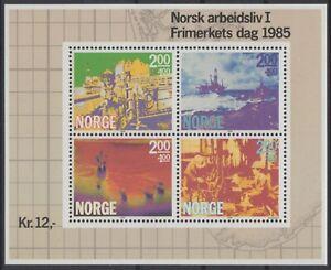 NORWAY Sc. B68 Offshore Oil Drilling 1985 MNH souvenir sheet