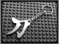 KEYRING for SUZUKI GSXF KATANA GSX - STAINLESS STEEL - HAND MADE - CHAIN FOB