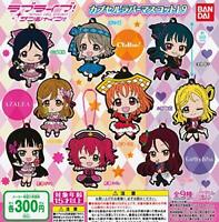 Love Live! Sunshine!!  Rubber Mascot 19 [All 9 types set (Full Comp)]