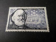 FRANCE 1956 timbre 1056, INVENTEURS, C. TELLIER, oblitéré, VF STAMP CELEBRITY