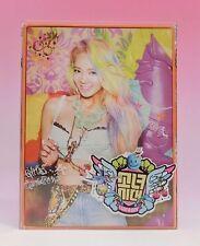 CD Girls Generation I got a boy Korea Press HyoYeon ver. SNSD