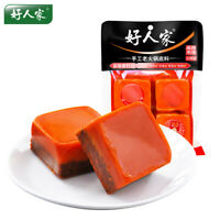 HRJ Spicy Hot Pot Soup Base360g 好人家 手工老火锅底料(小块装)360克 Free US Shipping